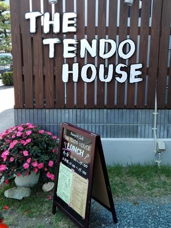 Tendohouse_2